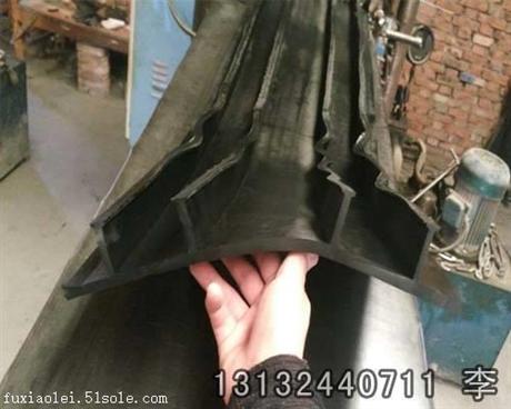 p型橡胶止水带 三元乙丙橡胶止水带