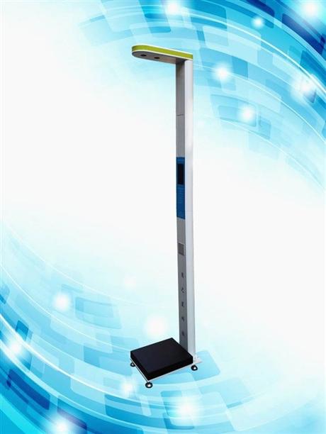 身高体重智能测量仪