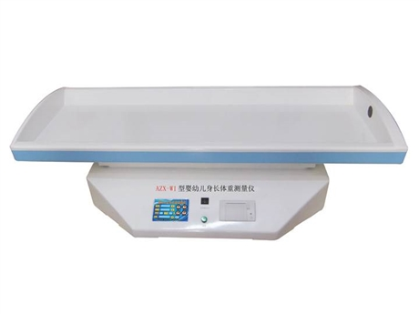 婴幼儿身高体重测量仪