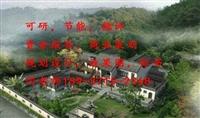 香河县资金报告做资金申请报告