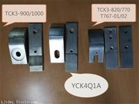 铁路机车接触器触头S1001,YCC16Q77