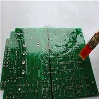誉达直销 电路板三防漆 PCB板专用电路板透明绝缘胶 免费试样