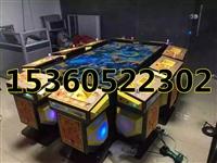 广州捕鱼游戏机厂家报价
