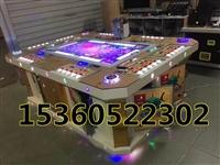 广州捕鱼游戏机厂家价格多少钱