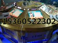 广州捕鱼游戏机厂家专业策划整场