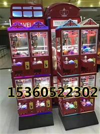 广州捕鱼游戏机厂家价格