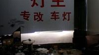 曲靖本田雅阁车灯改装升级能过年检吗