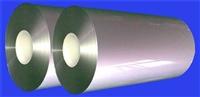 设备真空包装定做镀铝膜复合编织布多少钱
