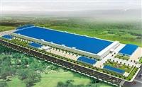 策划师志丹县农业种植养殖生态园鸟瞰图价格