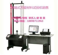 龙华镇仪器设备年检厂家