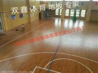 篮球场木地板主要由面板、防潮层、毛地板、单层/双层龙骨和弹性