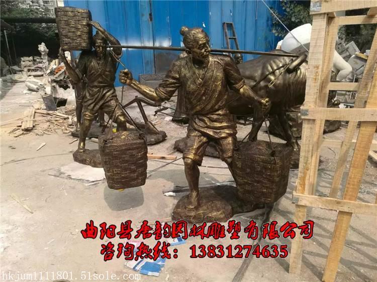 唐韵雕塑专业制作各种玻璃钢材质、铸铜材质的农民雕塑,我们制作的农民雕塑一般以农民劳作场景作为主题,比如耕地、种地、收麦子等等。这样的雕塑非常适合放在农业主题公园等场所,可以让人民了解农民,走进农民的生活,这对于解决中国的三农问题也是很有帮助的。 农民雕塑一般的材质为玻璃钢和铸铜,玻璃钢材质价格便宜,铸铜雕塑价格比较高,所以玻璃钢材质的农民雕塑目前比较受欢迎,唐韵雕塑目前有十几种造型的农民雕塑现货、玻璃钢农民雕像现货,因为有模具,所以我们的价格比较低,一般制作仿铜效果,人物高度以1米7左右为准,需要的朋友可