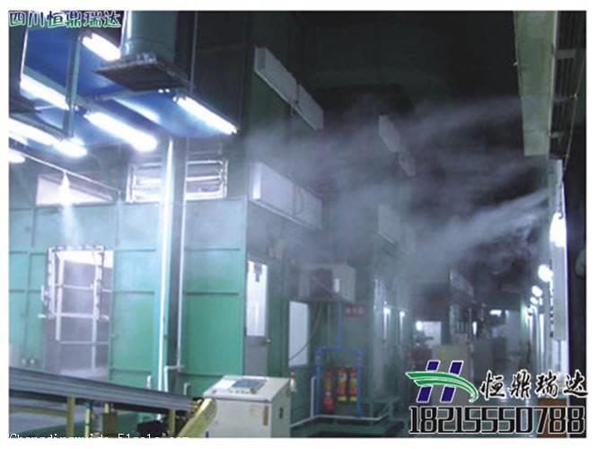 工厂车间喷雾降温
