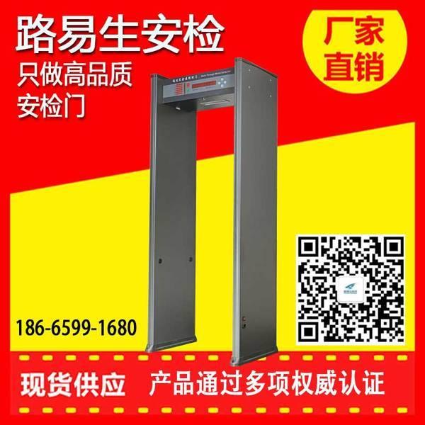 广州公检法安检门厂家