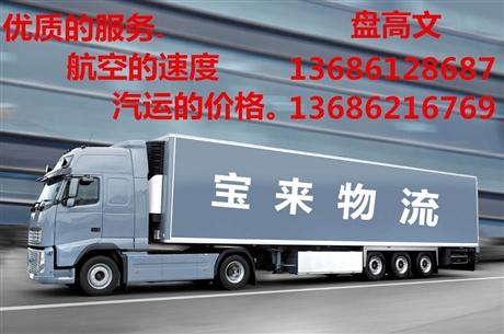 肇庆 清远 广州到安微合肥回程返程大货车出租