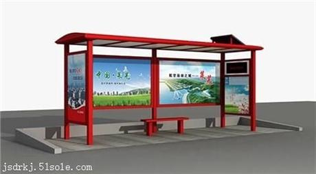 哈尔滨公共自行车棚,广告灯箱垃圾箱,候车亭宣传栏厂家