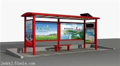 襄阳太阳能垃圾箱,滚动广告灯箱候车亭,宣传栏厂家
