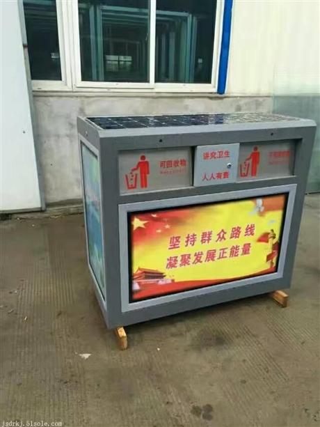 河北保定宣传栏广告灯箱,垃圾箱公交站台候车亭厂家
