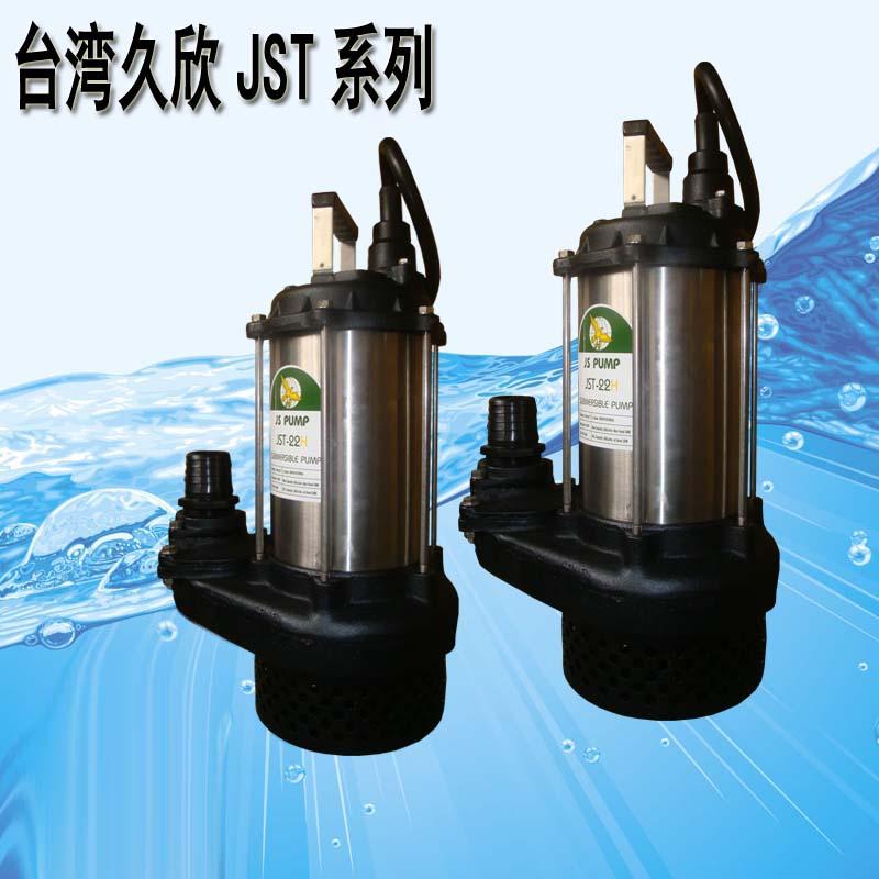 2寸JST4SV立式380V久欣污水泵