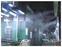 工厂车间喷雾降温哪家好