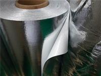 木箱真空包装袋多少钱外包装用镀铝膜订做