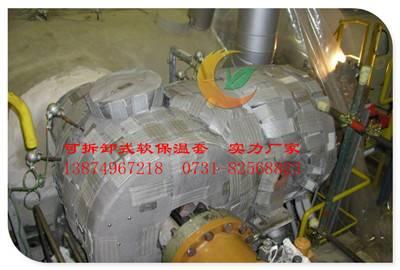 板式换热器可拆保温衣排气管隔热罩  价格低