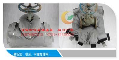 北京注塑机保温套安装