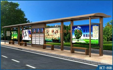 沈阳广告灯箱宣传栏,候车亭公交站台,旧衣回收箱制作厂家