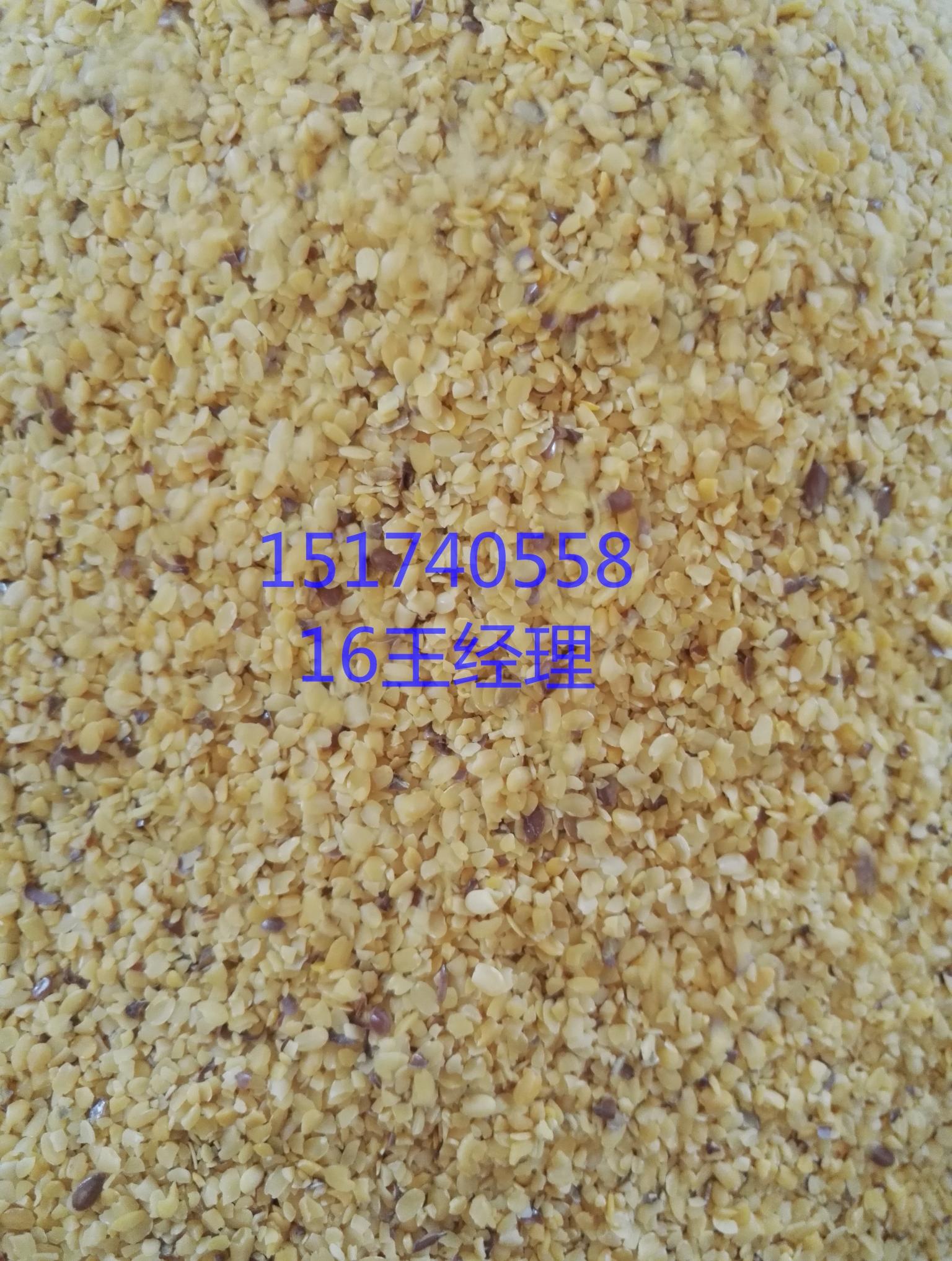 专业的亚麻籽剥壳机亚麻籽脱壳机亚麻籽去皮