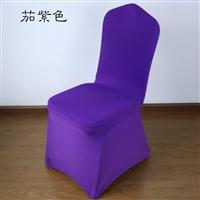鴻鼎紡織桌布紅色宴會婚慶 彈力白色 椅套臺布凳套 支持來樣定