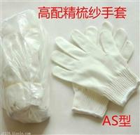 棉纱手套2018年新交易价格在搜了网公示
