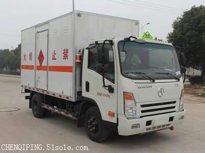 大运爆破器材运输车厂家/重庆民用爆炸物品运输车价格