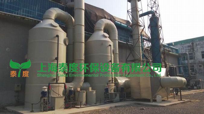 江苏浙江温州橡胶废气处理橡胶厂废气治理工