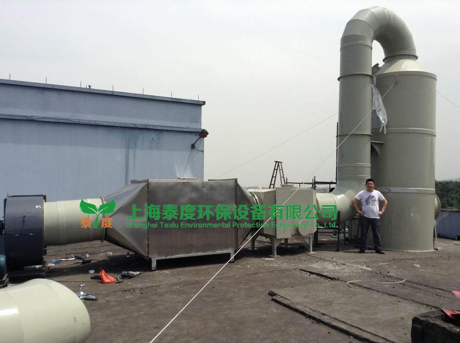 上海橡胶厂废气处理设备