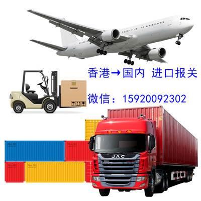 新西兰快递到中国代理报关 新西兰进口饼干到国内清关运输公司