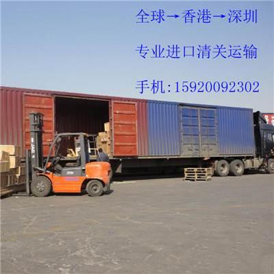 日本到中国进口货代 代理日本dhc卸妆油进口到国内报税清关