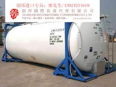 深圳皇岗危险品进口需要什么清关资料