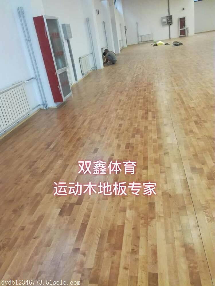 运动木地板安装选枫木材质颜色比较好看