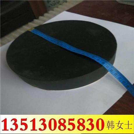 2018芜湖板式橡胶支座GJZ价格
