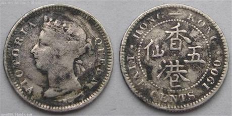 香港五仙银币值多少钱