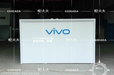 收银台系列 VIVO木质烤漆收银台厂家直销