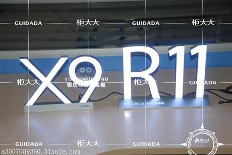 LED发光字 桌面发光字标识牌厂家直销