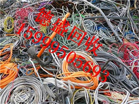深圳钨钢回收价格 深圳废电线回收