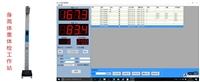 儿童综合素质测评体检系统AZX-H型