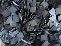 高价回收电子元器件 IC芯片