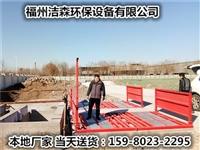 莆田自动洗车槽厂家大功率自动洗车设备