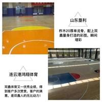 体育馆运动木地板作为体育馆建设的首选材料有哪些优势