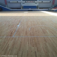 双鑫体育馆运动木地板原材料全部采用优质环保材料