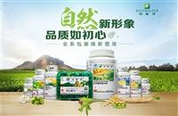 重庆两江安利蛋白粉哪里有卖 重庆两江哪里有安利产品卖
