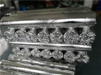 唐山机器防潮包装膜